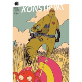 Konstrukt komiks, tom 0